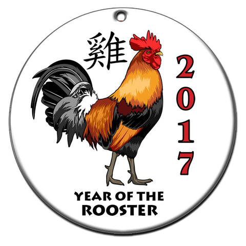 Chinese Zodiac Year of the Rooster Ornament (2017)