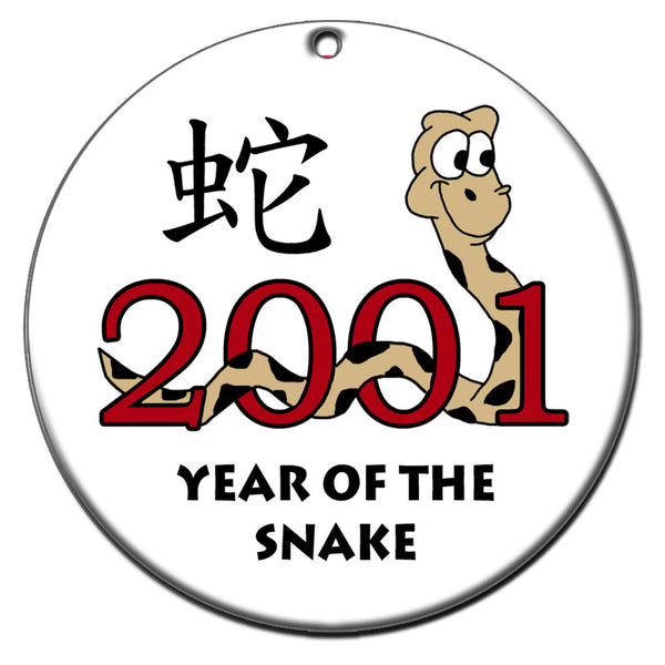 Chinese Zodiac Year of the Snake Ornament (2001)