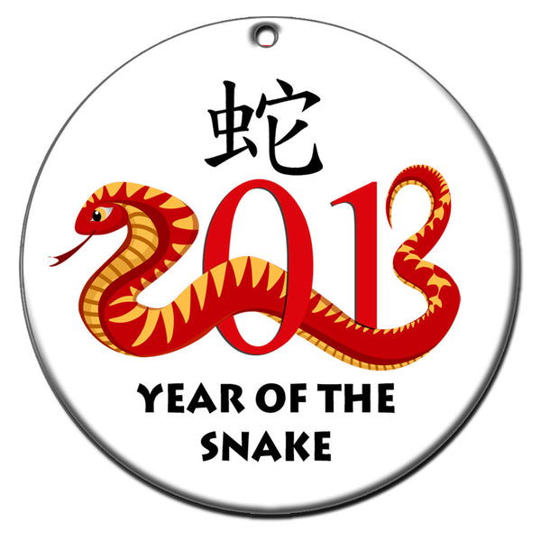 Chinese Zodiac Year Of The Snake Ornament 2013 Mandys Moon