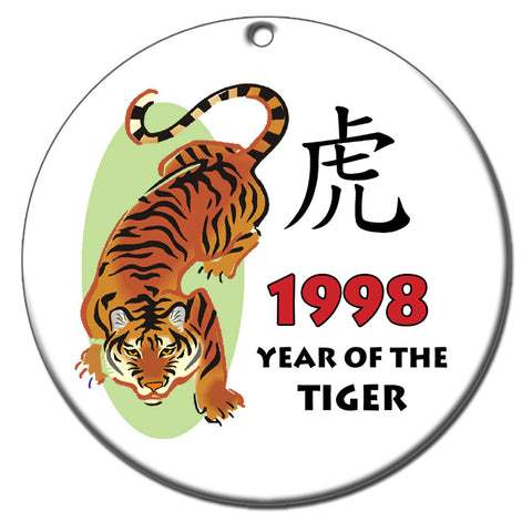 Chinese Zodiac Year of the Tiger Ornament (1998)