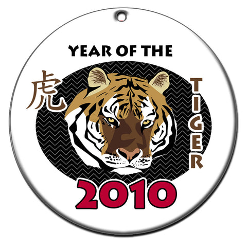 Chinese Zodiac Year of the Tiger Ornament (2010)