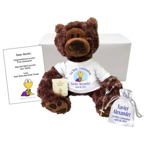 "First Communion Teddy Bear Gift Set - Personalized 12"" Gund Dark Brown Philbin Bear"