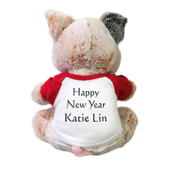 Personalized Chinese New Year Pig, Back