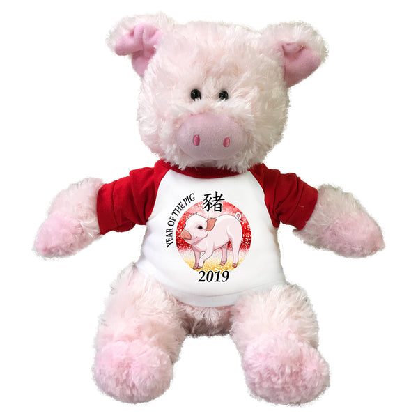 "Chinese Zodiac Year of the Pig 2019 Stuffed Animal - 12"" Tubbie Wubbie Pig"