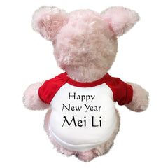 Personalized Chinese New Year Pig, example of printing on Back