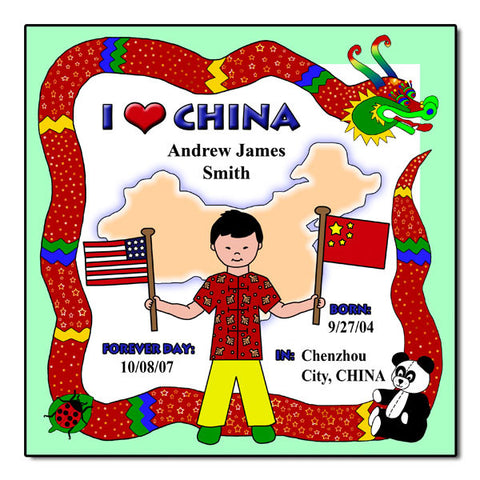 Chinese Boy with Dragon Adoption Plaque