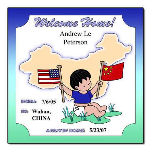 Baby Boy Adoption Plaque - China