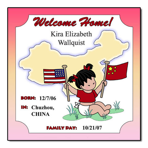 Baby Girl Adoption Plaque - China