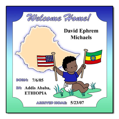 Baby Boy Adoption Plaque - Ethiopia