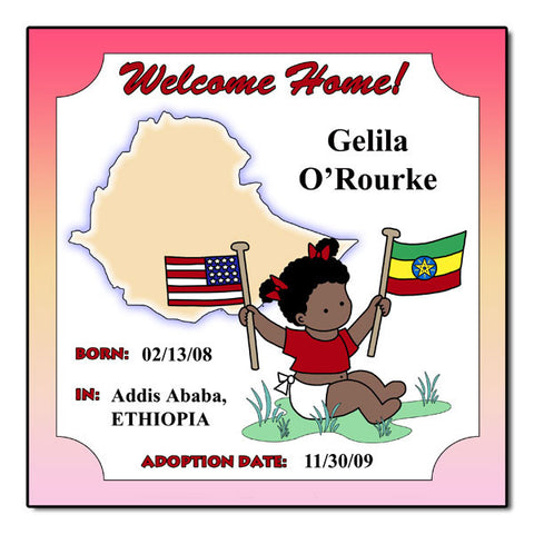 Baby Girl Adoption Plaque - Ethiopia
