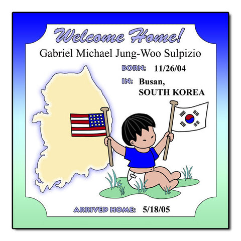 Baby Boy Adoption Plaque - Korea