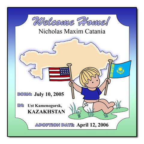 Baby Boy Adoption Plaque - Kazakhstan