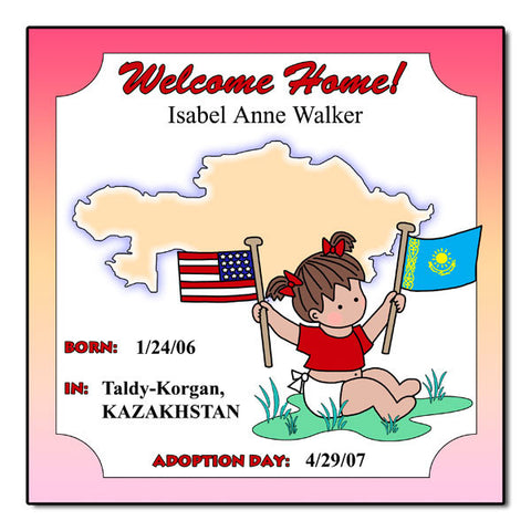 Baby Girl Adoption Plaque - Kazakhstan