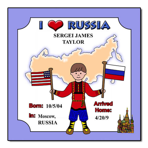 I Love Russia Adoption Plaque - Boy