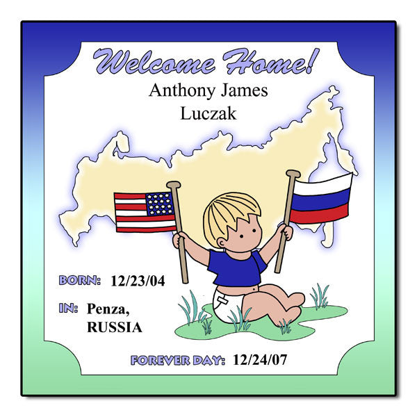 Baby Boy Adoption Plaque - Russia