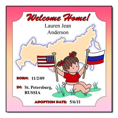 Baby Girl Adoption Plaque - Russia