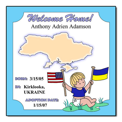 Baby Boy Adoption Plaque - Ukraine