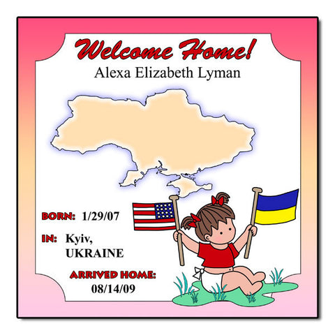 Baby Girl Adoption Plaque - Ukraine