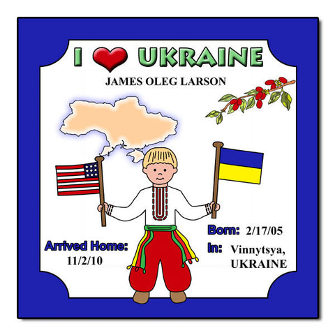 I Love Ukraine Adoption Plaque - Boy
