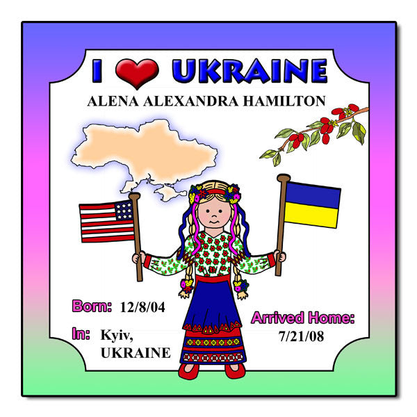 I Love Ukraine Adoption Plaque - Girl