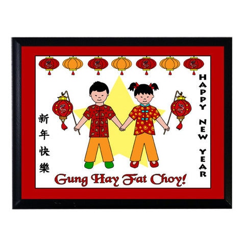 Chinese New Year Plaque