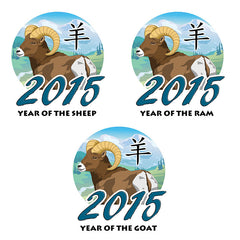 Chinese Zodiac Year of the Sheep, Ram or Goat Ornament (2015)