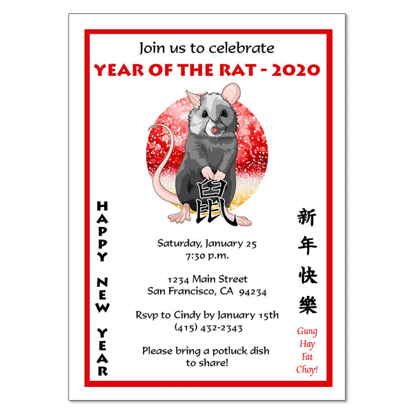Chinese Zodiac Year of the Rat 2020 Party Invitations - Printed