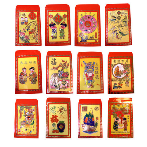Chinese New Year or Tet Red Lucky Money Envelopes - Mixed Assortment