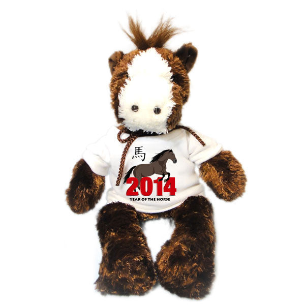 Chinese Zodiac Year of the Horse Stuffed Animal