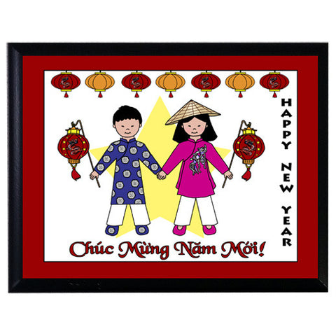 Vietnamese New Year / Tet  Plaque