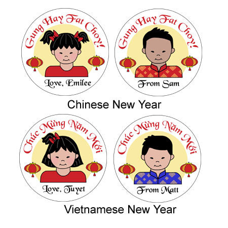 Kids Chinese New Year or Tet Stickers