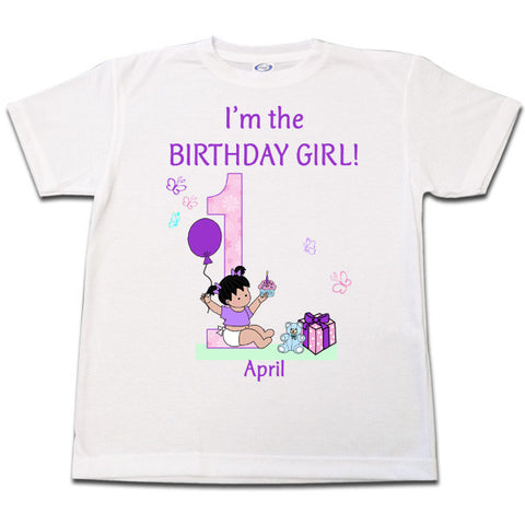 Babys 1st Birthday T-Shirt or Romper - Girl