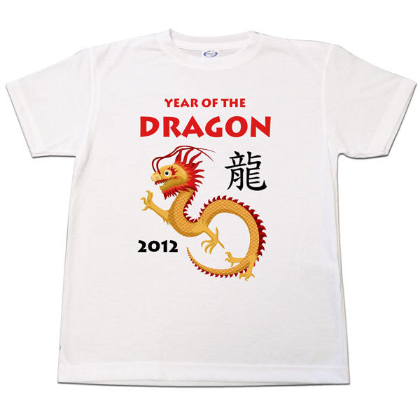 Chinese Zodiac Year of the Dragon T shirt (2012)
