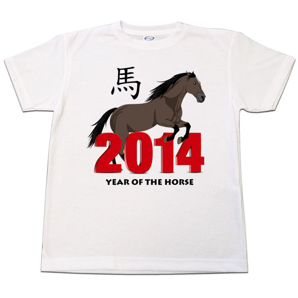 Chinese Zodiac Year of the Horse T Shirt (2014)