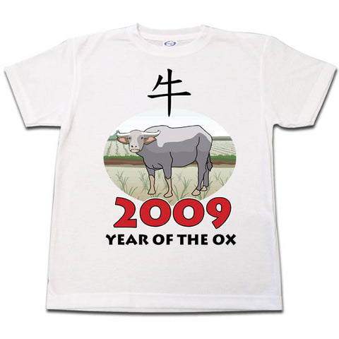 Chinese Zodiac Year of the Ox T-Shirt (2009)