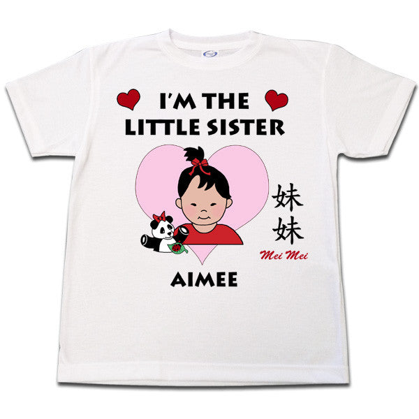 Panda Girl Little Sister Adoption T Shirt