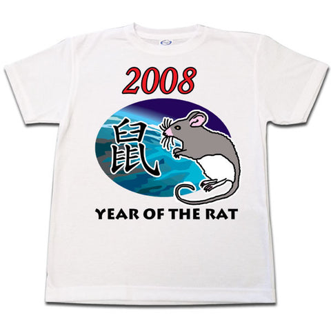 Chinese Zodiac Year of the Rat T shirt - 2008