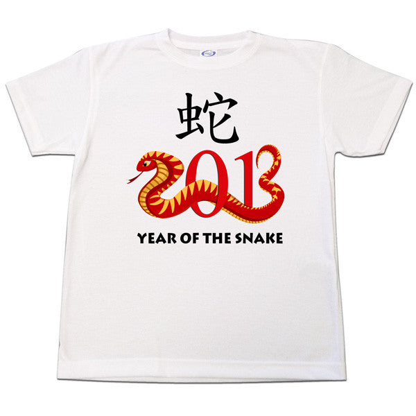 Chinese Zodiac Year of the Snake T Shirt (2013)
