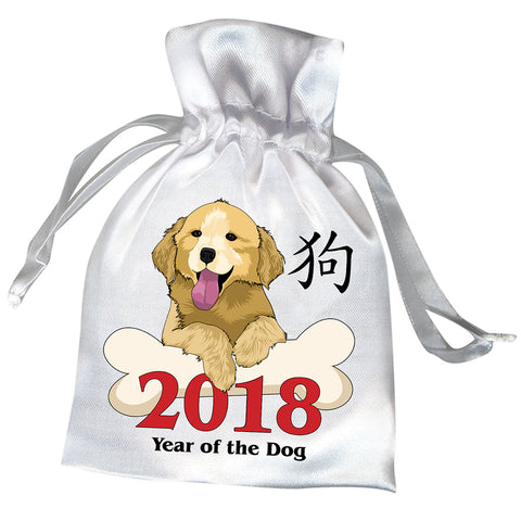 Year of the Dog 2018 Chinese Zodiac Favor Bag