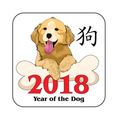Chinese Zodiac Year of the Dog Magnet (2018)