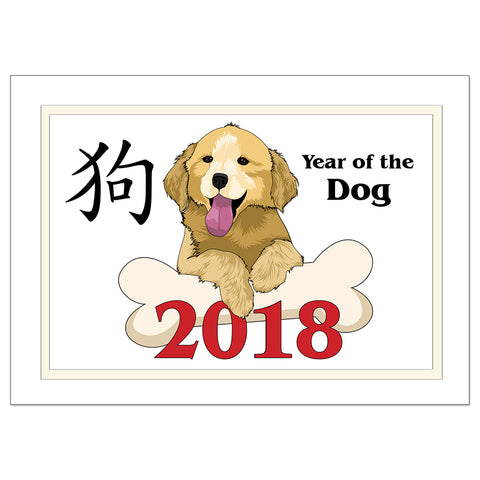 Chinese Zodiac Year of the Dog 2018 Note Cards