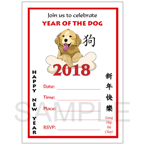 Chinese Zodiac Year of the Dog 2018 Party Invitation - DIGITAL - Instant Download
