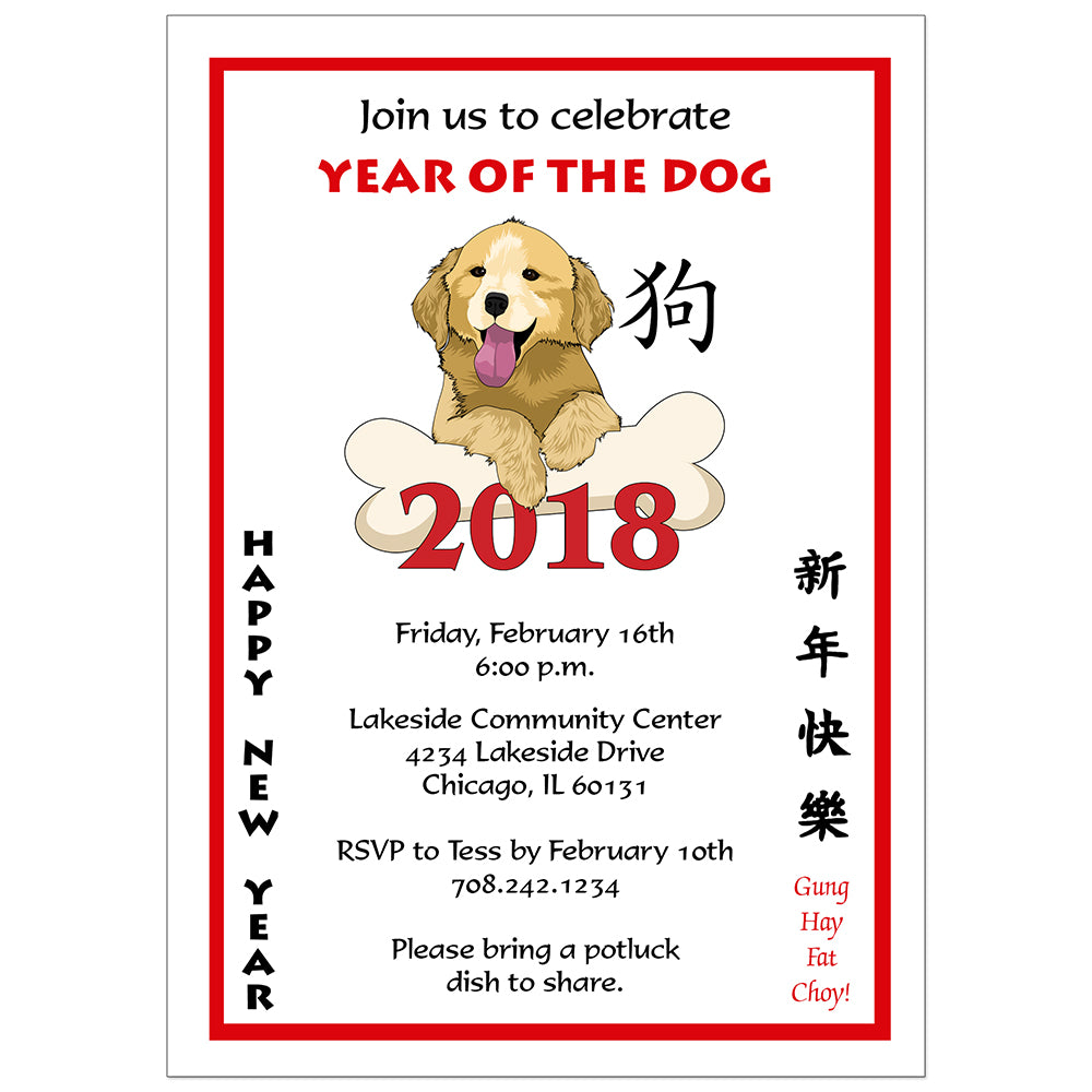 Well Known Dog Party Invitation CB11 Advancedmassagebysara