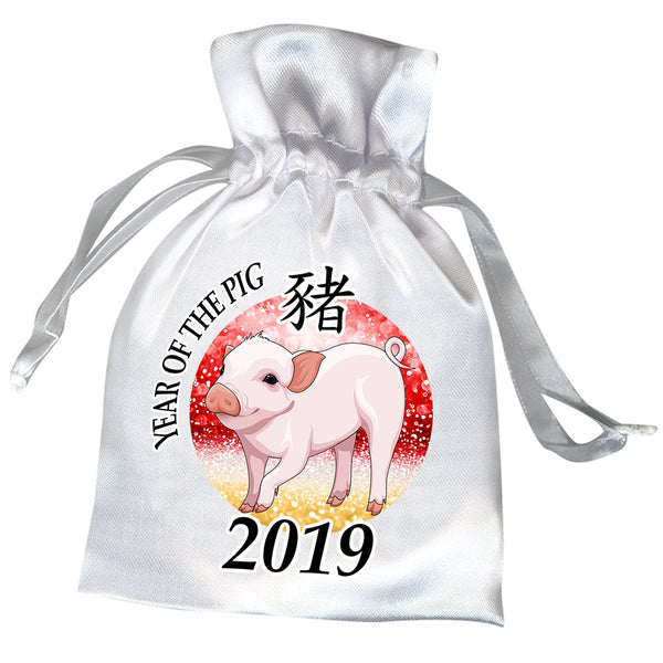Year of the Pig 2019 Chinese Zodiac Favor Bag