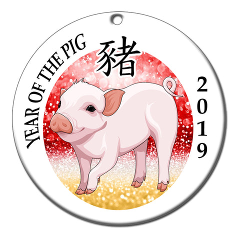 Chinese Zodiac Year of the Pig Ornament (2019)