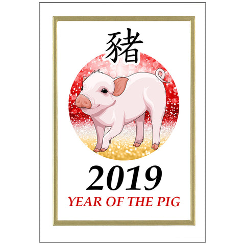 Chinese Zodiac Year of the Pig 2019 Note Cards - Gold foil border