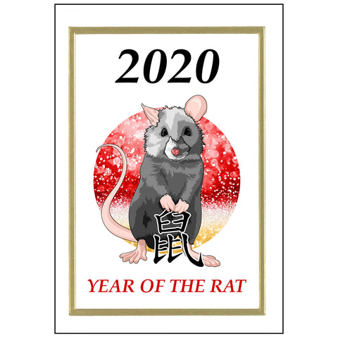Chinese Zodiac Year of the Rat 2020 Note Cards
