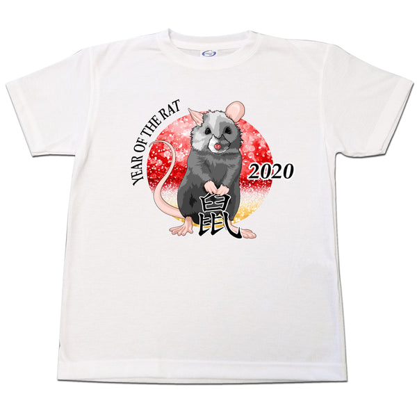 Chinese Zodiac Year of the Rat T Shirt (2020)