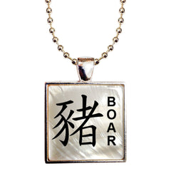 Chinese Zodiac Necklace - Boar