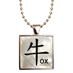 Chinese Zodiac Necklace - Ox